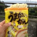 【130603】「うまかっちゃん、一万円でも買います!」