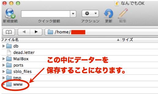 スクリーンショット 2013-09-05 0.25.47