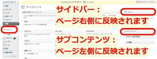 スクリーンショット 2013-09-06 2.23.01
