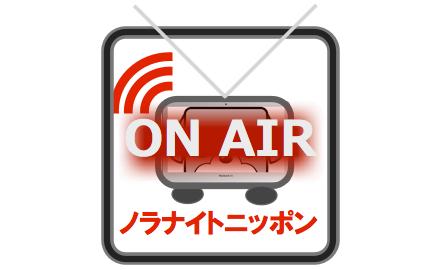 スクリーンショット 2013-09-14 15.16.21