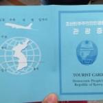 北朝鮮訪問ツアーに参加して朝鮮美女に会ってみた結果www@音声レポート付き