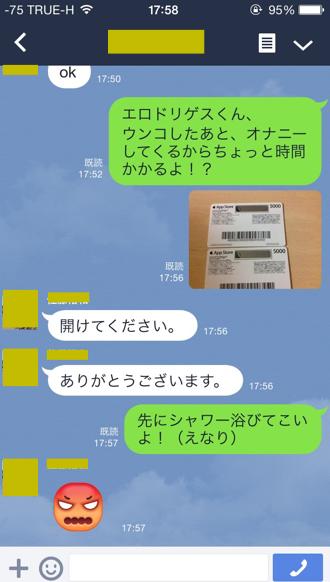 line09