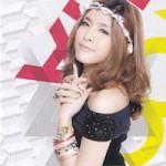 タイの女子に一番有名な日本人は?と質問した結果www【ノラ通。】