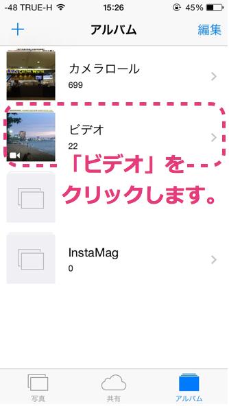 iphoneyou01