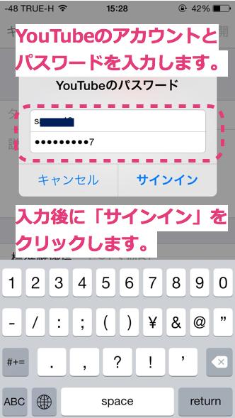 iphoneyou05-1