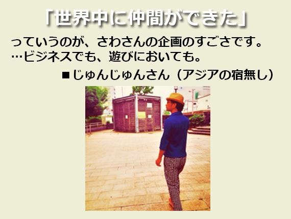 kansou_04jun_mini