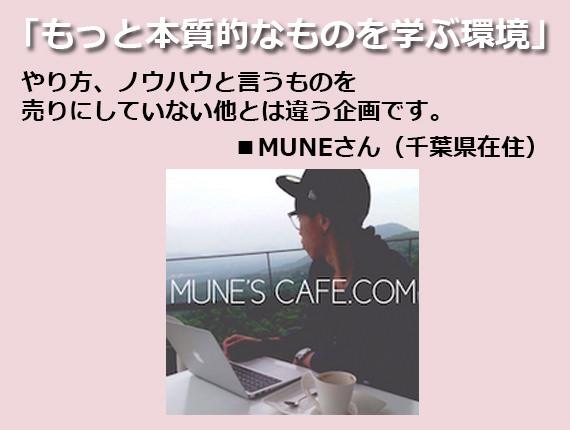 kansou_06mune_mini