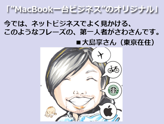 kansou_15oshima_mini