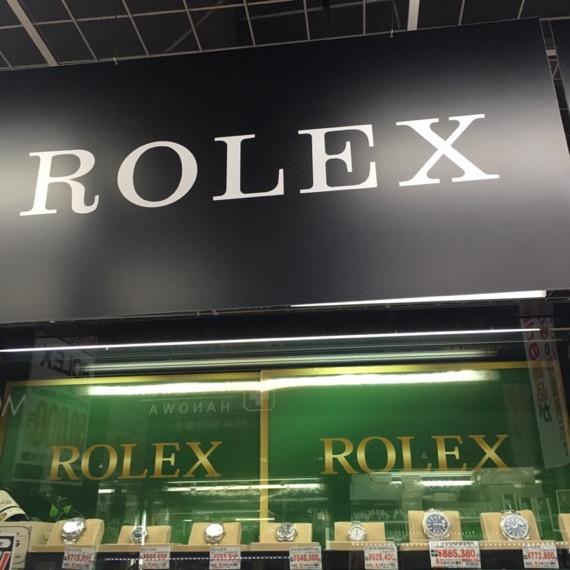 rolex001