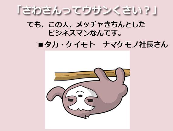 kansou_37kei