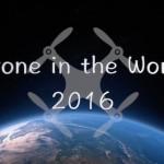 【秒速で振り返るDrone in the World 2016】
