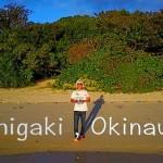★石垣島の朝日から夕日まで絶景観光スポット