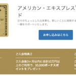 【職業旅人】Kindle特別特典・世界一周無料裏ワザセミナー