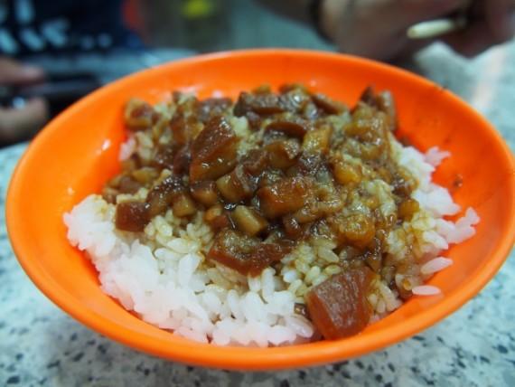 魯肉飯(ルーロウファン