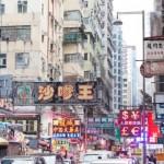 【職業旅人仲間レポート】香港旅行のおすすめ4ポイントをご紹介!