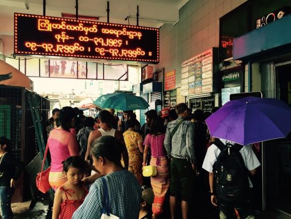 ヤンゴン映画館