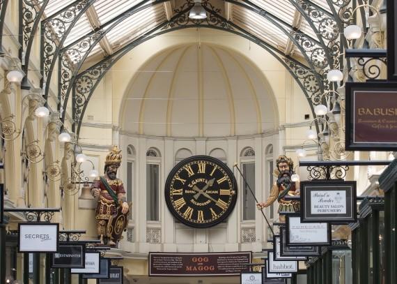 royal_arcade
