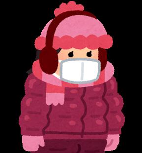 winter_atsugi_kibukure_woman