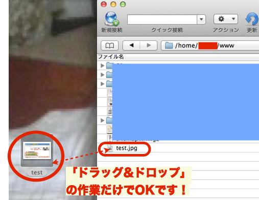 スクリーンショット 2013-09-05 0.50.51