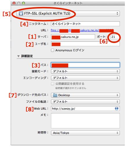 スクリーンショット 2013-09-05 0.17.00