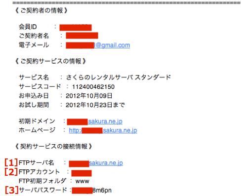 スクリーンショット 2013-09-05 0.04.34