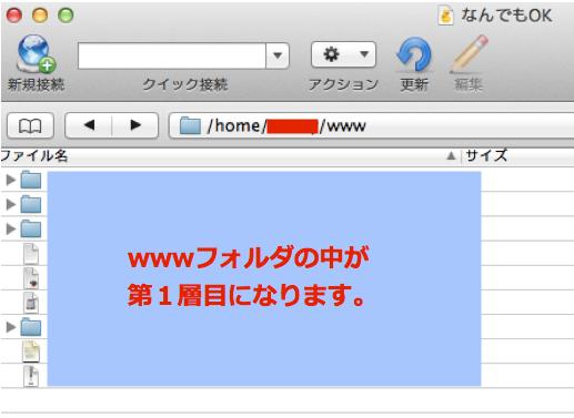 スクリーンショット 2013-09-05 0.28.00