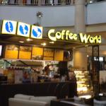 美人のオカマ率が高いお気に入りのカフェw