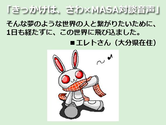 kansou_07ere_mini