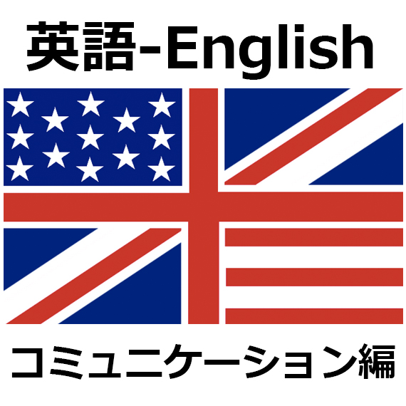 English_com