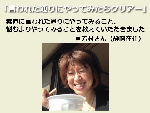 kansou_16yoshimura_mini