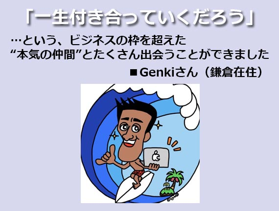 kansou_03genki