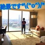 【一泊約5万円のマリーナベイサンズ】☆1ヶ国目 シンガポール☆