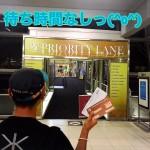 【シンガポール航空のビジネスクラスでバンコクへ!】☆2ヶ国目 タイ☆
