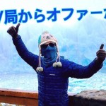 【氷河で飛ばす前にドローン撃沈w & 野良犬TVデビュー!?】